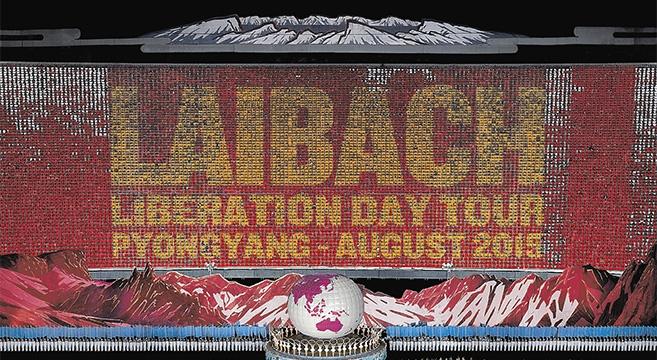Sramota: Laibach v Severni Koreji